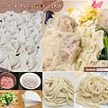 【naso製麵機食譜】自製鮮蝦大餛飩手工麵,天然健康沒有化學添加物!