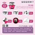 台灣製造【小太陽】316不銹鋼分離式萬用電鍋