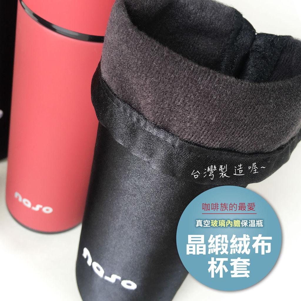 naso玻璃真空保溫瓶附杯套(內膽雙層玻璃%2F外層304不銹鋼) naso大合購 限量發行中:http:%2F%2Fbit.ly%2Fnaso-635