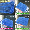 e-cloth拿手拖 重度髒污如何清洗?先用熱水再用酵素就能恢復全新乾淨的拖布了!
