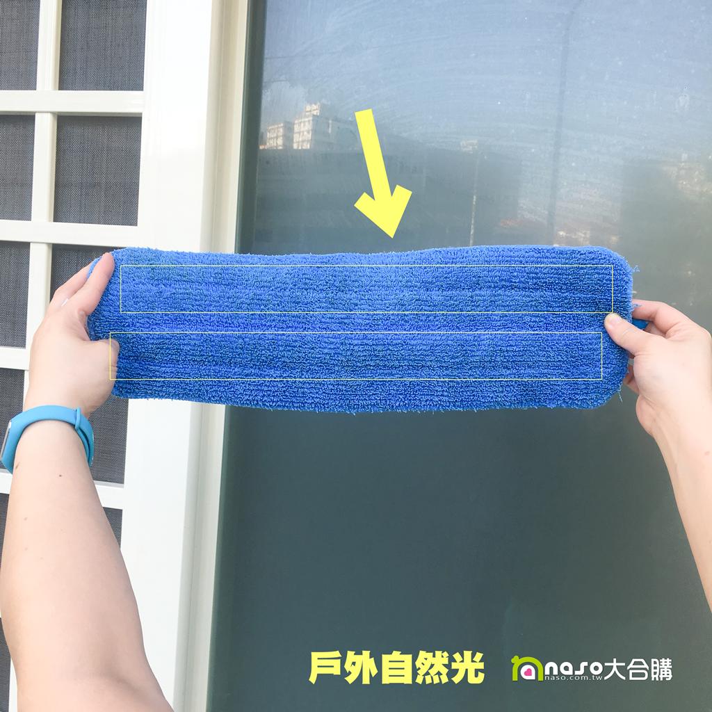 e-cloth拖把重油汙如何清洗-08.png