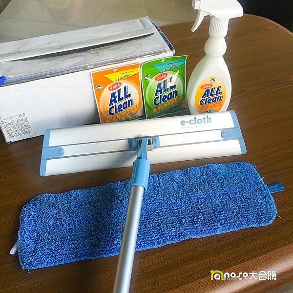 e-cloth拖把重油汙如何清洗-11.png