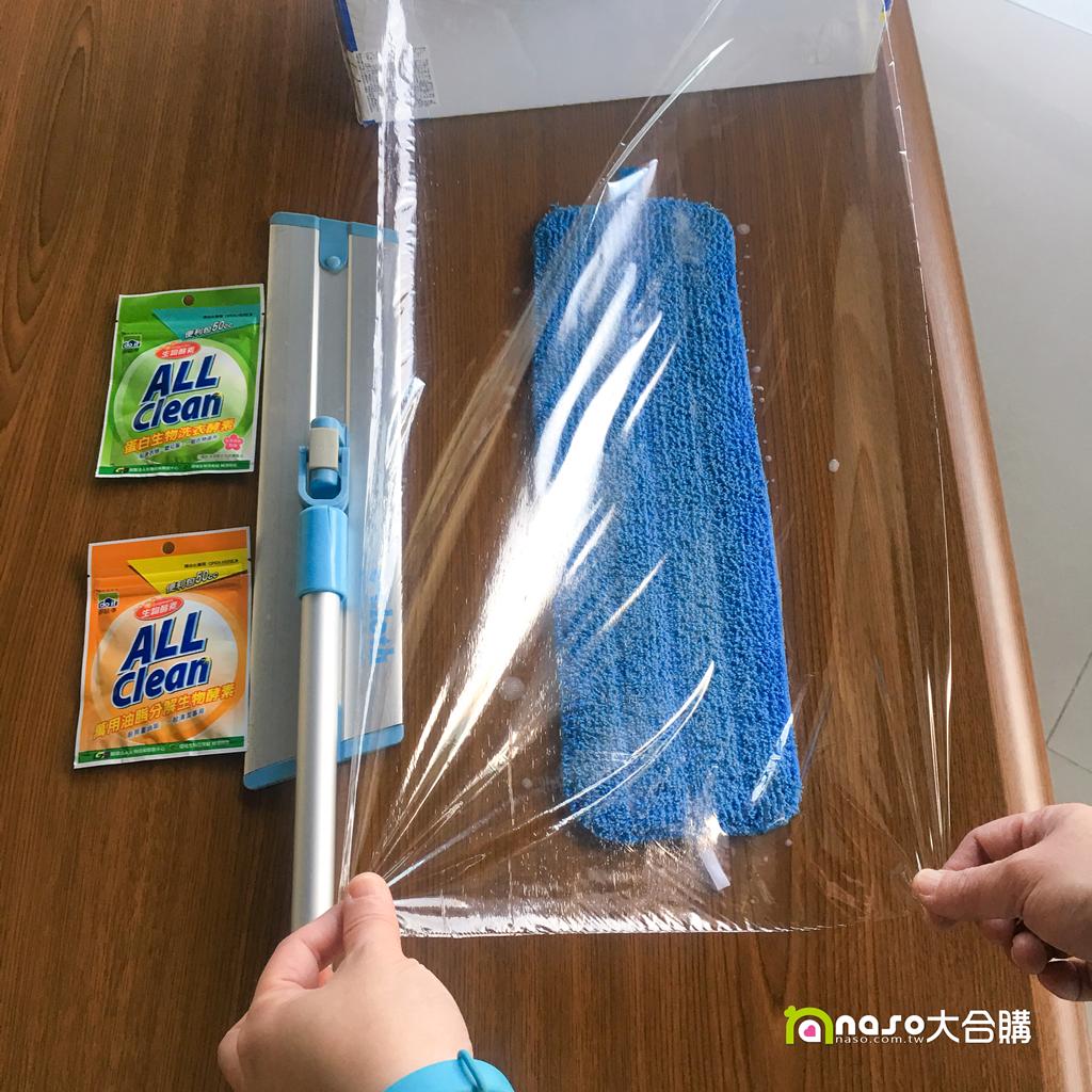 e-cloth拖把重油汙如何清洗-16.png