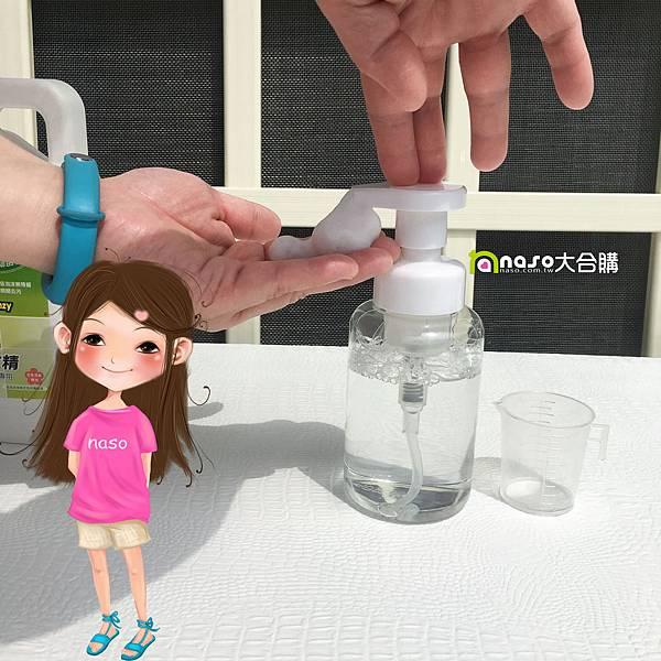 【naso生活DIY】自製洗手慕絲、洗碗慕斯。天然、無毒、不傷手,酵素讚!
