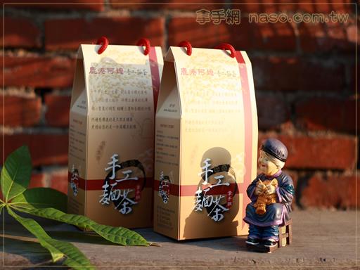 鹿港阿嬤-手工麵茶