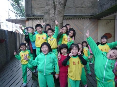 ►naso小王子班上的膽固醇妹妹!