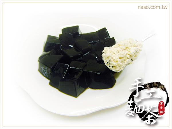 05-naso下午茶點心-仙草紅豆麵茶粉-步驟二-三瓢麵茶粉.jpg