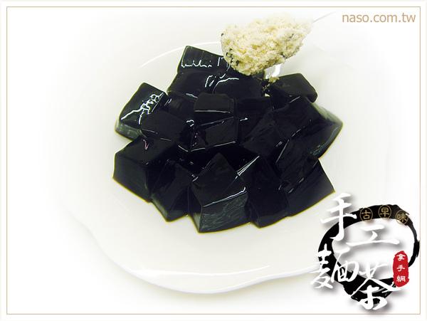 06-naso下午茶點心-仙草紅豆麵茶粉-步驟二-三瓢麵茶粉2.jpg