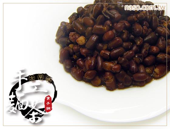 03-naso下午茶點心-仙草紅豆麵茶粉-材料-03-紅豆.jpg