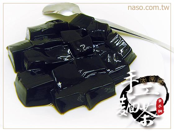 04-naso下午茶點心-仙草紅豆麵茶粉-步驟一-仙草切丁.jpg
