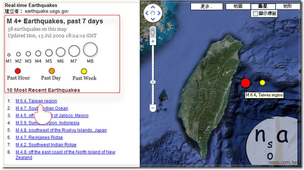 google全球地震及時回報980714-3台灣地震.jpg