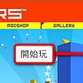 免費獲取農民幣實例-02.jpg