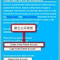 免費獲取農民幣實例-07.jpg