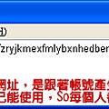 【FackBook】開心農場無限22農民幣大放送-2.jpg