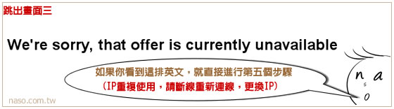 【FackBook】開心農場無限22農民幣大放送-3-3.jpg