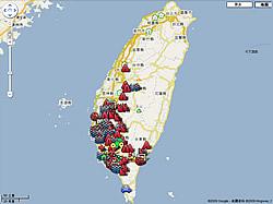 02-莫拉克颱風災情地圖 .jpg