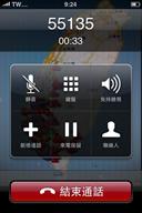 01-【手機小額捐款-相關資料】55135.jpg