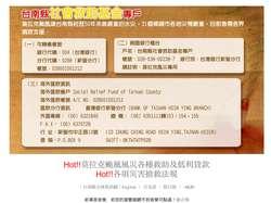 3.台南市社會救助金專戶.jpg