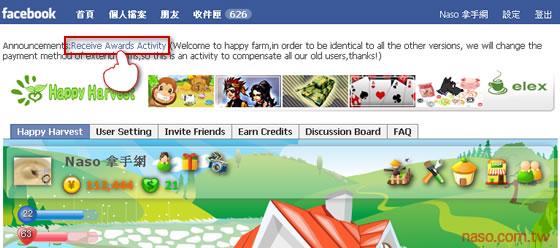 【Happy Harvest】英文版開心農場買地要農民幣了02.jpg