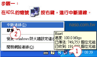 【開心農場】Happy Harvest無限農民幣步驟圖解03.jpg