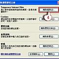 【開心農場】Happy Harvest無限農民幣步驟圖解06.jpg