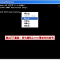 【開心農場】Happy Harvest無限農民幣步驟圖解09.jpg