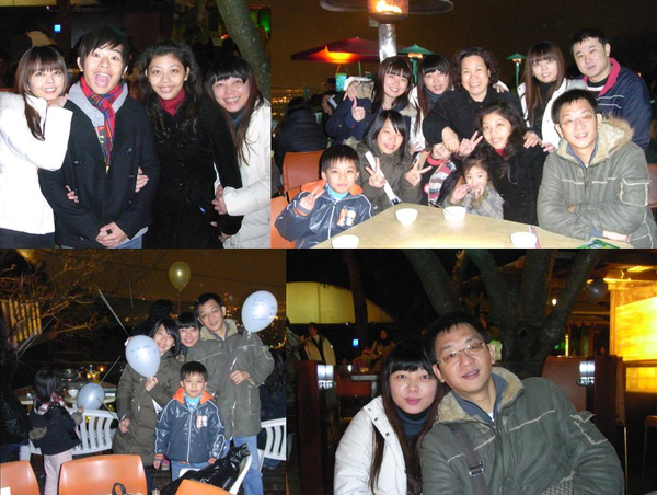 2010年全家歡樂陽明山(2009跨年夜)