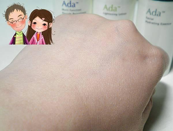 【naso大合購 】Ada藍銅水漾保濕精露使用心得