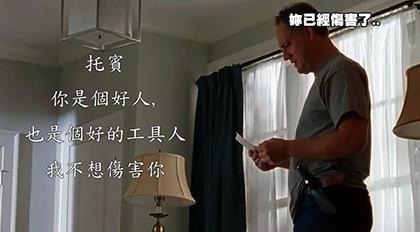 (行尸走肉S06E14中英字幕.mp4)[00.41.01.208].jpg