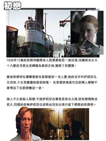 電影8-2