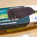 DSCF4463.JPG