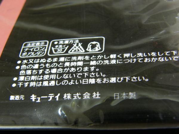 DSCF4762.JPG