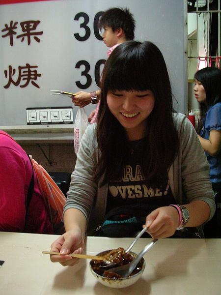國華街吃碗粿~