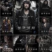 01-Snowpiercer-Movie-Poster