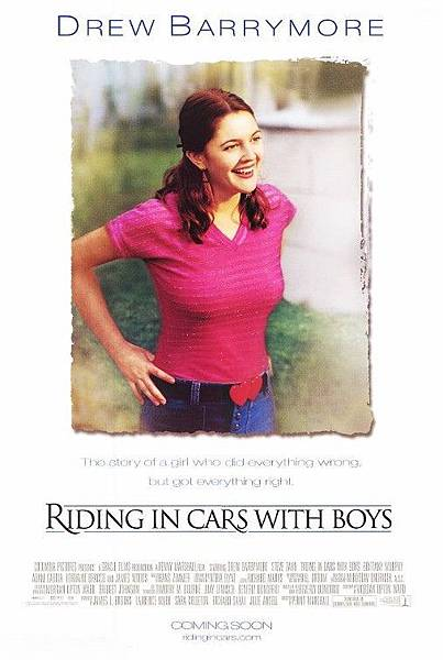 riding_in_cars_with_boys_ver1.jpg