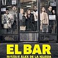el_bar_ver2.jpg
