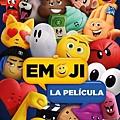 emoji_movie_ver13.jpg