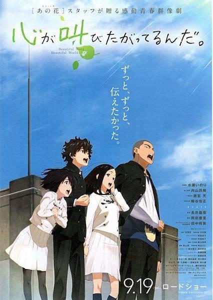 Poster_Kokosake_01.jpg