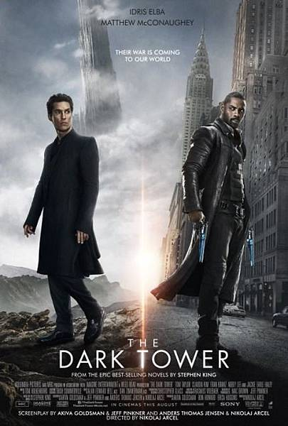dark_tower_ver6.jpg