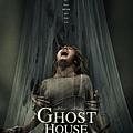 ghost_house_ver2.jpg