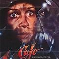 1983-cujo-poster2.jpg