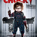 Cult-of-Chucky-2017-movie-poster.jpg