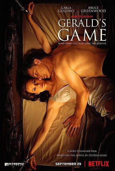 Geralds-Game-movie-poster.jpg