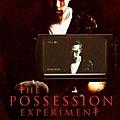 possession-experiment-2016-promo-poster.jpg