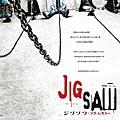 jigsaw_ver26.jpg