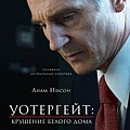 Mark-Felt-Russian-Poster.jpg