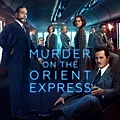 murder_on_the_orient_express_ver3.jpg