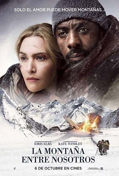 mountain_between_us_ver2.jpg