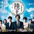rikuou-title.jpg