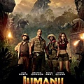 jumanji_welcome_to_the_jungle_ver5.jpg